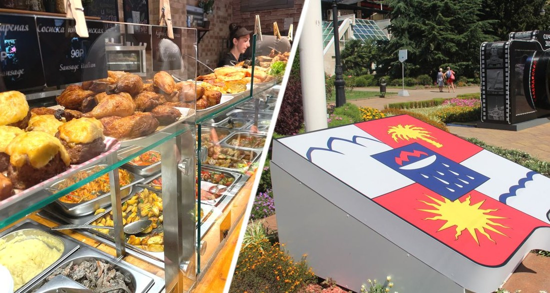 Туристка рассказала об особенностях питания в столовых Сочи