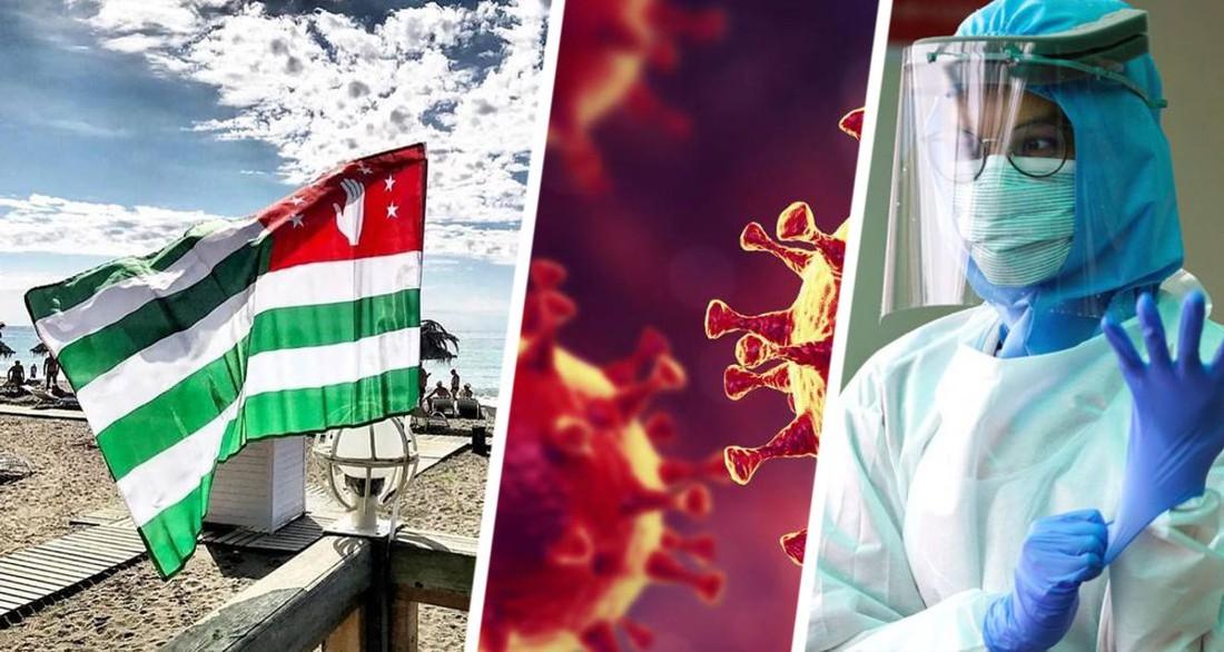 Российские туристы начали бояться ехать в Абхазию: названы причины