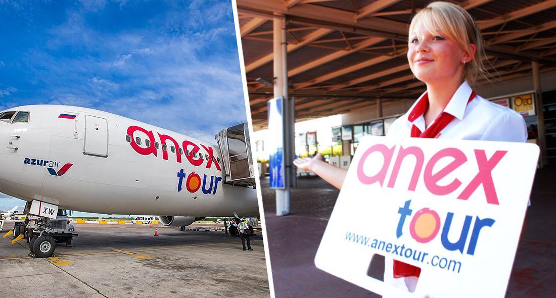 Анекс начинает полеты на популярный курорт сразу из семи городов России