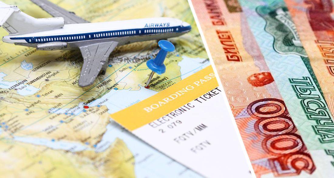 Авиабилеты на российские курорты резко подешевели: названы направления