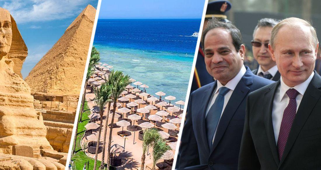 Разрешены прямые рейсы на курорты Египта: стало известно, когда и как возобновятся полеты в Хургаду и Шарм-эль-Шейх