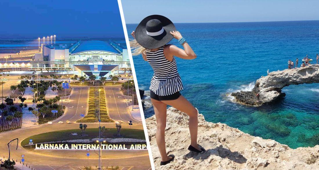Кипр усложнил «протокол доступа» для российских туристов