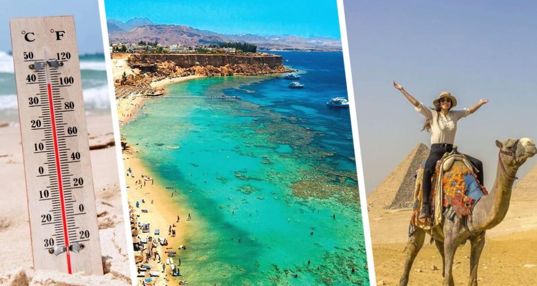 Российских туристов на курортах Египта ждёт скачок температуры
