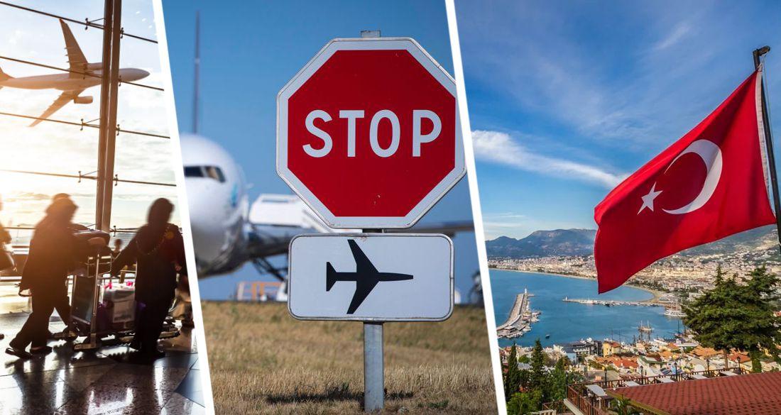 Турция признана опасной: туристов призвали туда не ездить