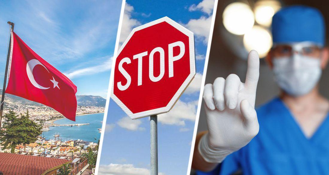 Основной поставщик туристов в Турцию объявил ее опасной для туризма