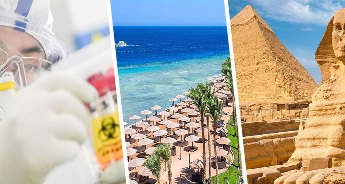 Власти Египта заявили о лечении заболевших COVID-19 российских туристов