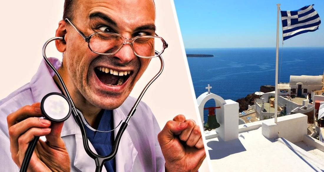 Это катастрофа: министром туризма назначен министр здравоохранения, который обложит туристов ковидными запретами