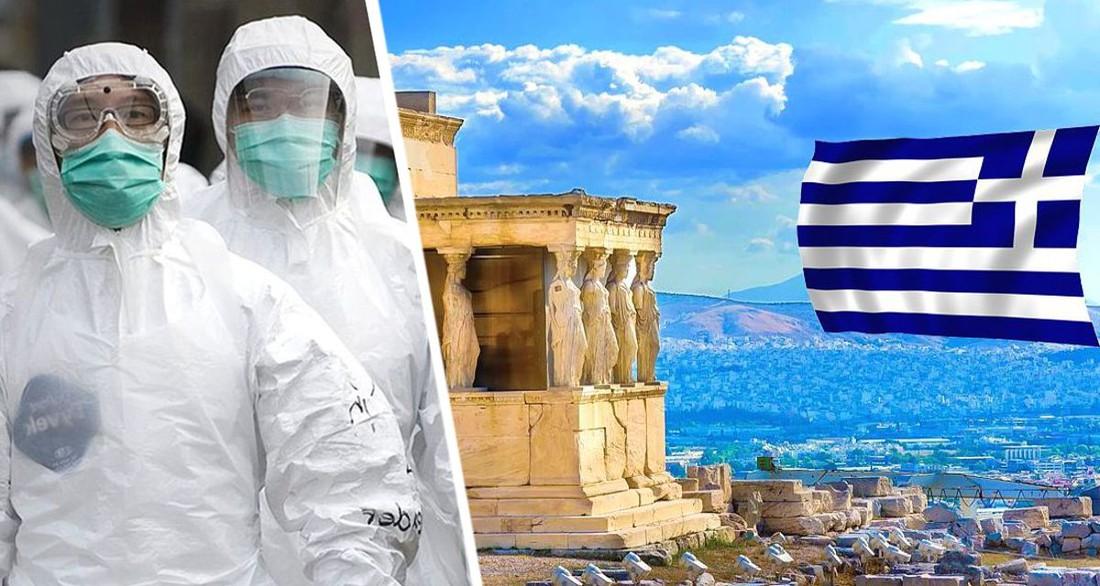 В Греции ввели комендантский час: туризм идёт к закрытию