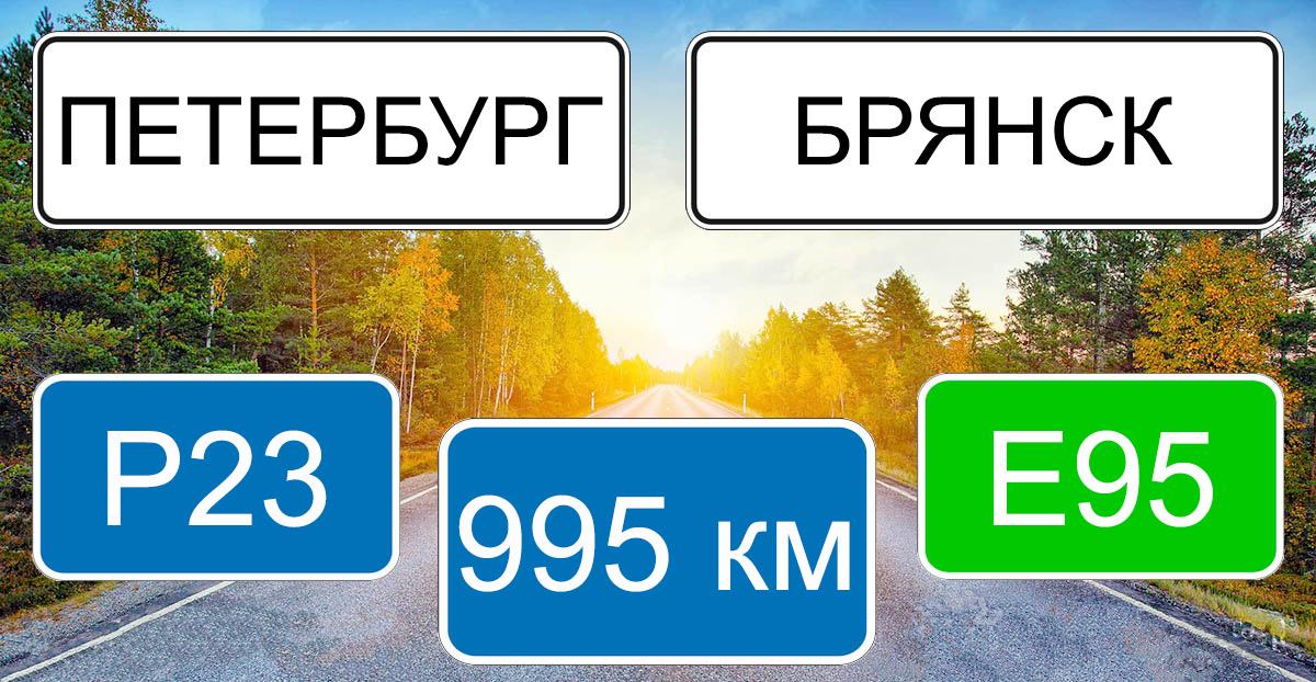 Сервис онлайн заказ билетов из Беларуси в Россию