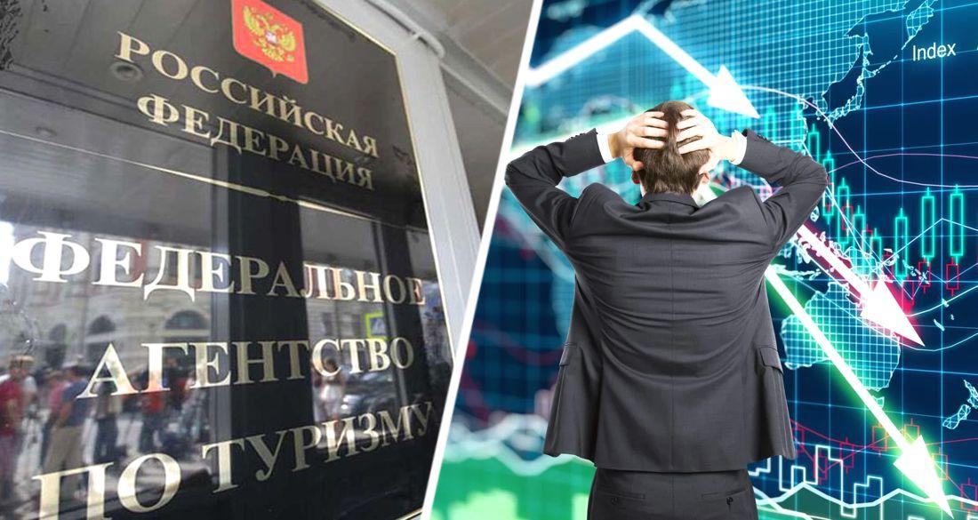 Сразу 8 российских туроператоров прекратили деятельность, еще один перестал отправлять туристов за рубеж