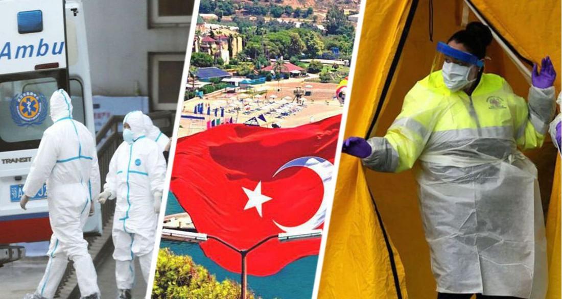 В Турции опубликовали рейтинг самых ковидо-безопасных курортов