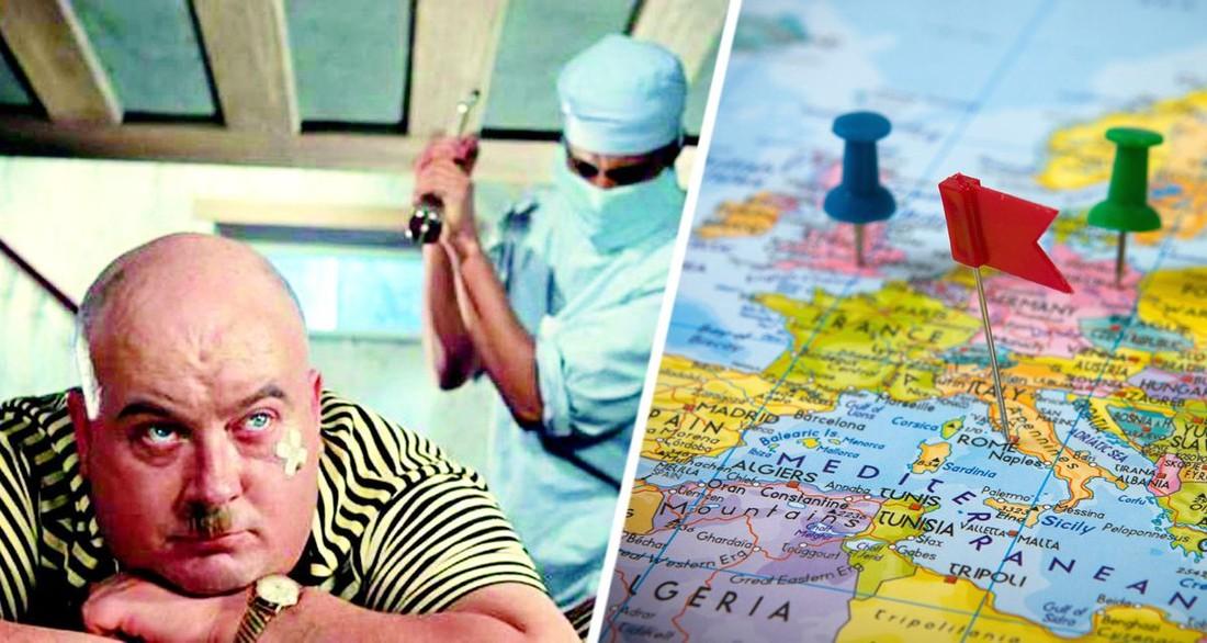 Опубликован список университетов Европы, где у студентов требуют прививку от ковида