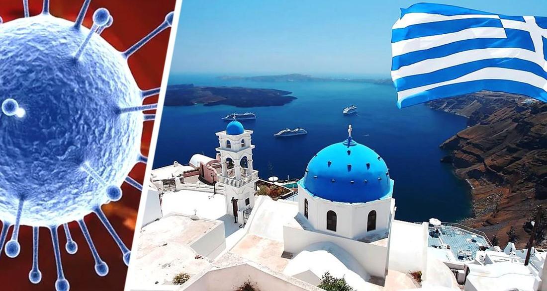 Греция объявила, что ждет прибывающих туристов в ближайшую неделю