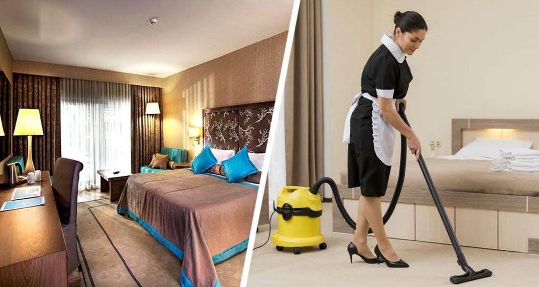 Стало известно, как проверить, убран ли ваш номер в отеле