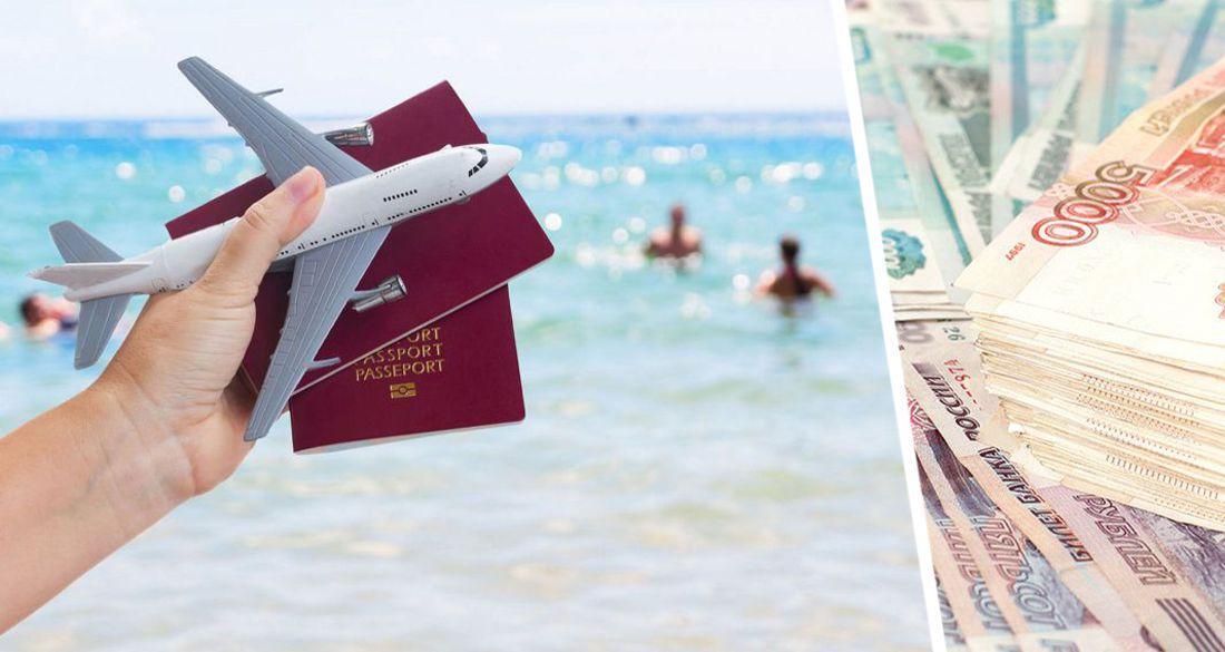 Популярный пляжный остров поднимает цены: российским туристам рассказали, до какого времени туда еще можно ездить по дешевке