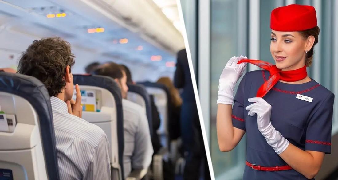 Стюардесса рассказала про странный предмет, который пассажиры обычно воруют из самолета